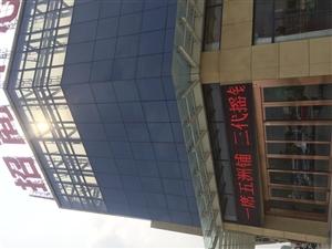 澳博国际娱乐五洲国际商贸城