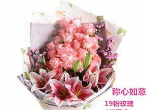 粉色百合花语是纯洁、可爱,粉色百合花象征清纯、高雅,粉色百合花代表着梦幻、娇柔和甜美。粉色百合花比较