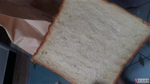 不到保质期,面包却发霉了?