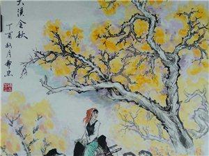 汤希忠国画作品《大漠全秋》