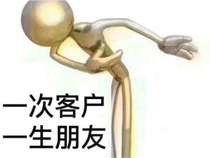 澳门博彩娱乐娱乐价压全城!
