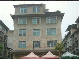 整栋房屋连地基出售