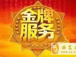 西安商��KTV夜����A定消�M排名