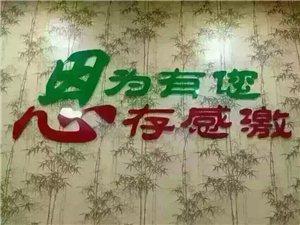 【美女秀场】龚永莉
