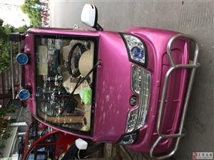 比德文四轮电动车转了八月十四日买的,因为要买个小汽车这个用不到啦!