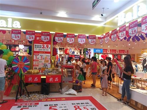 西安赫垚商贸有限公司(临潼巴拉巴拉)