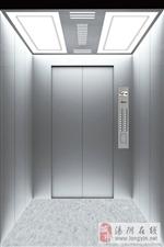 最好的电梯厂家