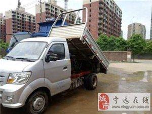 小型货车找货拉,价格便宜,电话:15575257778微信同号,(本广告长期有效)