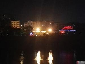 红城印象――旺月堤