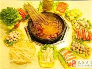 天渐凉,火锅串串温暖你的心房。万年路川西豆皮涮牛肚定能刷新您的新味蕾。好吃不贵量大实惠,环境很舒服!