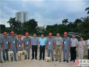 朱市长关心万洋高速公路建设