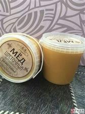 本人常年出入境俄罗斯,可代购纯正俄罗斯进口蜂蜜,蜂蜜品种众多,包括黑蜂蜜、椴树蜜、百花蜜等等,绝对保