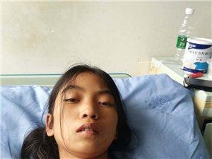 求助好心人救救这个命运多舛的家庭,救救生命垂危的两个孩子!