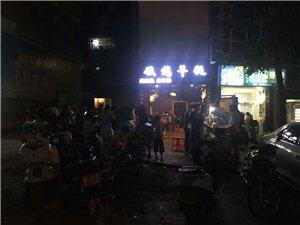 汇鑫广场烧烤店转让1200元/月