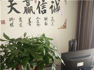 鼎泰丰智能家居诚招于都县域代理,招商电话13879780290