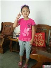 """八岁身患恶性神经母细胞肿瘤的女儿呼声:""""我想回家上学"""""""