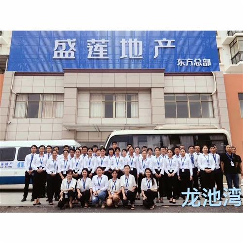 东方福瑞实业有限公司