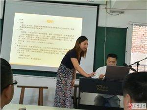 """富顺县书法家协会""""国庆雅集""""活动"""