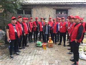 寨里乡三合村雄爱公益协会中秋节慰问孤寡老人