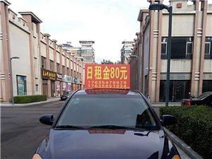 顺风租车,经典车型,现代雅绅特,大众捷达,每日租金120元,租两天送一天,持驾驶证身份证即可办理!租