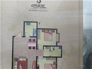 凤林家园2室2厅1卫29.624万元