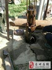 捞井捞泵洗井修井打捞潜水泵