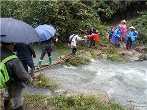 冒雨徒步金桥村