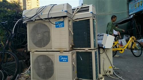 现有几台九成新二手空调及洗衣机需要的朋友...