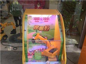 吉童牌游戏机,现低价转让,九成新,有兴趣...