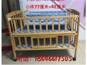 婴儿床转卖,九成新,现低价出售,联系电话...