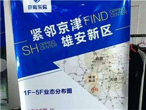 京南互联网大厦1室1厅1卫2500元/月