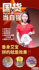 通知:河南省艾力健药业有限公司诚招代理商!