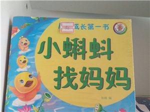 各种幼儿图书,本子,低价处理