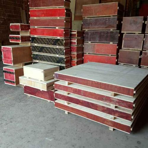 求購舊包裝箱板,和建筑工程板