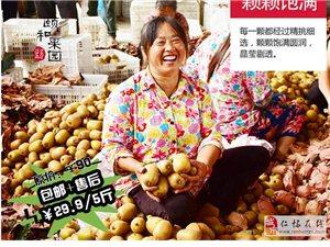 �S心�J猴桃超市�u多少你知道��?我��^最便宜的,跟我一般大小的水果店4元一��,�M口的8元一��,而我嘞,