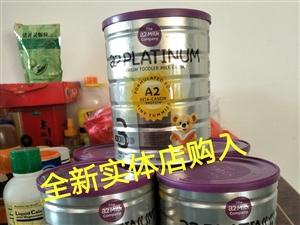 澳洲a2奶粉三段,现货六罐。是从实体店购...