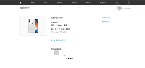 11月3號首發iphone x 256G...