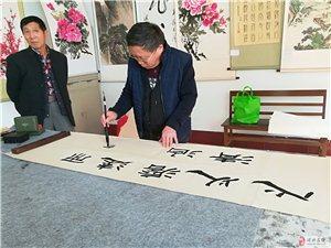 2017年重阳节兴福庙会即书法协会笔会