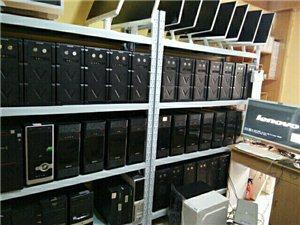 电脑低价处理  使用一年过些的高端主机显...