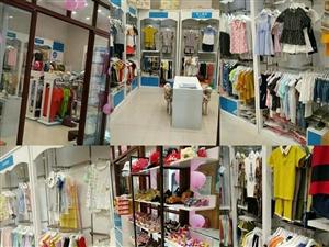 南国超市品牌童装店转让