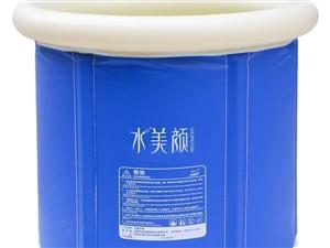 水美颜充气折叠泡澡浴桶,成人儿童度可以用,有盖子,坐垫,保温三小时,加厚塑料充气桶,九成新,就给小孩...