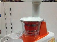 苏泊尔冷榨汁机9成新、总数没用到5次、颜...