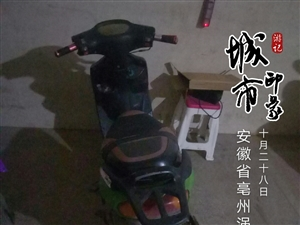 踏板摩托车自用现出售,有意着联系1730...