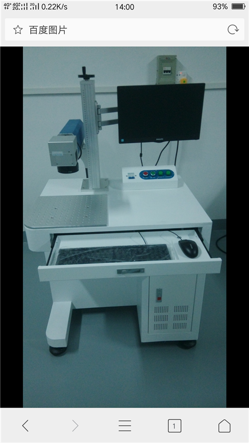 20W激光打標機帶操作軟件,電腦功率可調...