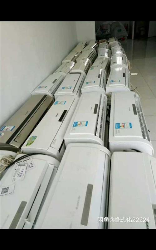 二手格力美的1-5匹掛機柜機低價出售,包...