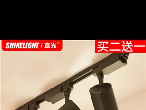 出售九成新黑色外壳射灯         ...