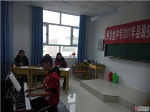 瓜州治金中专举行2017年县级技能大赛学前教育项目钢琴和幼儿故事比赛