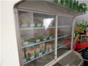出售一台二手冷藏柜,实物图片,上部分隔层...