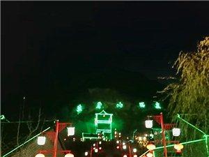 铁岭开原,象牙山庄,乡村爱情,拍摄花絮17-11-04