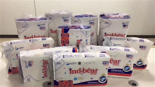 米兜熊正品纸尿裤,没s号了,其余号都有,...